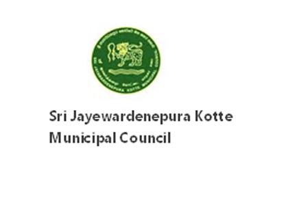 Sri-Jayawardenepura-Kotte-Municipal-Council